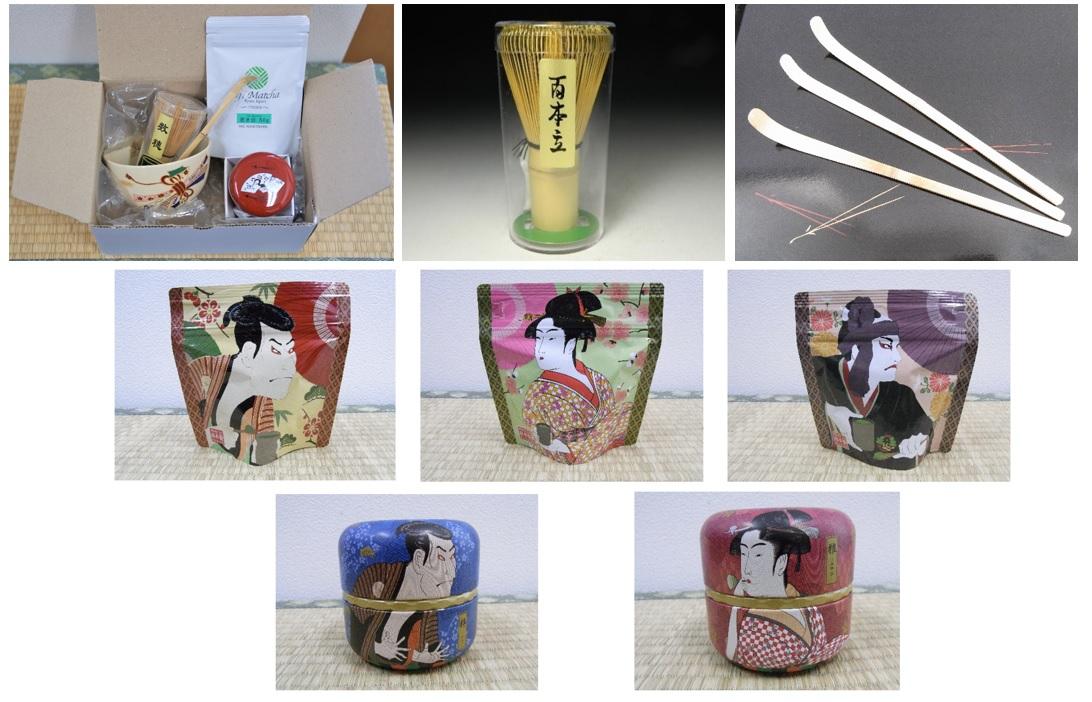 茶道具とお抹茶の販売